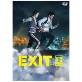 ハピネット Happinet EXIT【DVD】