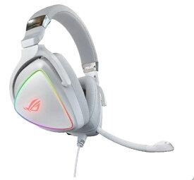 ASUS エイスース ROG Delta White Edition ゲーミングヘッドセット ホワイト [USB-C+USB-A /両耳 /ヘッドバンドタイプ]