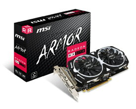 MSI エムエスアイ グラフィックボード Radeon RX 570 ARMOR 8G J RadeonRX570ARMOR8GJ [8GB /Radeon RXシリーズ]