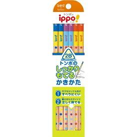 トンボ鉛筆 Tombow かきかたえんぴつしっかり持てる三角軸012B KB-EG01-2B