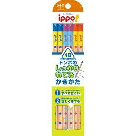 トンボ鉛筆 Tombow かきかたえんぴつしっかり持てる三角軸014B KB-EG01-4B