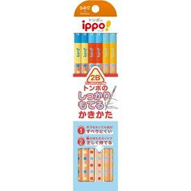トンボ鉛筆 Tombow かきかたえんぴつしっかり持てる三角軸022B KB-EG02-2B