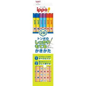 トンボ鉛筆 Tombow かきかたえんぴつしっかり持てる六角軸012B KB-KG01-2B
