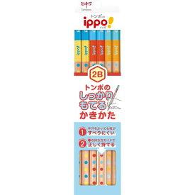 トンボ鉛筆 Tombow かきかたえんぴつしっかり持てる六角軸022B KB-KG02-2B