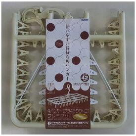 ニシダ Nishida 角ハンガープラ42クワトロ プレミアム 21215