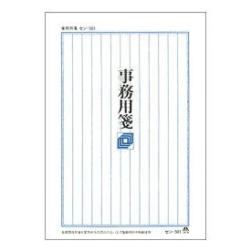 アピカ APICA セン501/事務用箋縦 SEN501