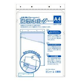 アピカ APICA 掲示ホルダーA4タテ型 KH1A4T