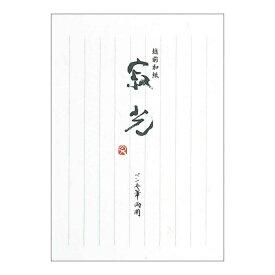 アピカ APICA セン51/寂光(じゃっこう) SEN51