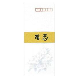 アピカ APICA フウ303/萌葱封筒 FU303