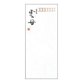 アピカ APICA フウ56/雲母封筒 FU56