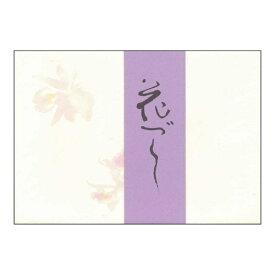 アピカ APICA 花づくし洋形封筒 FU701
