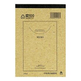 アピカ APICA メモ4N/再生紙メモ MEMO4N