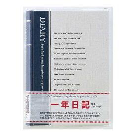 アピカ APICA 1年自由日記B6 D112