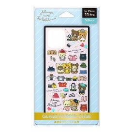 PGA iPhone 11 Pro用 ガラスハイブリッドケース[リラックマ/いつでもいっしょリラックマ] San-X Collection [リラックマ/いつでもいっしょリラックマ] YY03101