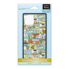 PGA iPhone 11 Pro用 ガラスハイブリッドケース[リラックマ/リラックマスタイル(コミック)] San-X Collection [リラックマ/リラックマスタイル(コミック)] YY03104