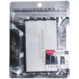 ソニック sonic ブラッシュ ソフトカードケース 名刺サイズ スペー EX-2843-D
