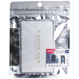 ソニック sonic ブラッシュ ソフトカードケース 名刺サイズ スペー EX-2843-SV