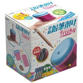 ソニック sonic フリーキー 乾電池式電動鉛筆削り ピンク SK-4928-P