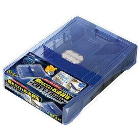 ソニック sonic 割れにくいお道具箱クリス・タフ ブルー GS-1392-B