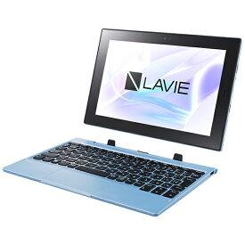 NEC エヌイーシー ノートパソコン LAVIE First Mobile ライトブルー PC-FM150PAL [10.1型 /intel Celeron /eMMC:128GB /メモリ:4GB /2020年春モデル][10インチ office付き 新品 タブレット 本体]