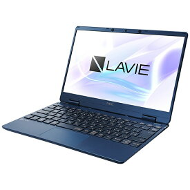 NEC エヌイーシー PC-NM550RAL ノートパソコン LAVIE Note Mobile(NM550/RA) ネイビーブルー [12.5型 /intel Core i5 /SSD:256GB /メモリ:8GB /2020年春モデル][12.5インチ office付き 新品 windows10]
