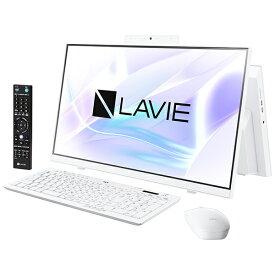 NEC エヌイーシー PC-HA370RAW デスクトップパソコン LAVIE Home All-in-one(HA370/RA シングルチューナ搭載) ファインホワイト [23.8型 /HDD:1TB /メモリ:8GB /2020年春モデル][23.8インチ office付き 新品 一体型 windows10]