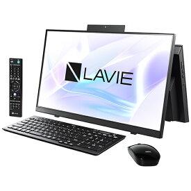 NEC エヌイーシー PC-HA370RAB デスクトップパソコン LAVIE Home All-in-one(HA370/RA シングルチューナ搭載) ファインブラック [23.8型 /HDD:1TB /メモリ:8GB /2020年春モデル][23.8インチ office付き 新品 一体型 windows10]