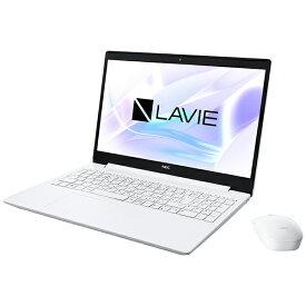 NEC エヌイーシー PC-NS600RAW-2 ノートパソコン LAVIE Note Standard(NS600/RA) カームホワイト [15.6型 /AMD Ryzen 7 /SSD:512GB /メモリ:8GB /2020年春モデル][15.6インチ office付き 新品 windows10]【point_rb】