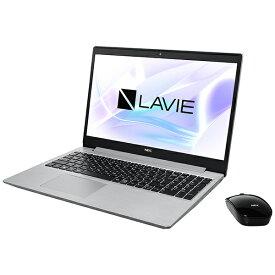 NEC エヌイーシー PC-NS600RAS-2 ノートパソコン LAVIE Note Standard(NS600/RA) カームシルバー [15.6型 /AMD Ryzen 7 /SSD:512GB /メモリ:8GB /2020年春モデル][15.6インチ office付き 新品 windows10]【point_rb】