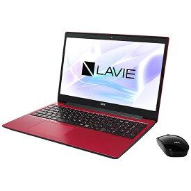 NEC エヌイーシー PC-NS310RAR-2 ノートパソコン LAVIE Note Standard(NS300/RA) カームレッド [15.6型 /intel Core i3 /SSD:256GB /メモリ:8GB /2020年春モデル][15.6インチ office付き 新品 windows10]【point_rb】