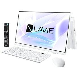 NEC エヌイーシー PC-HA570RAW-2 デスクトップパソコン LAVIE Home All-in-one(HA570/RA シングルチューナ搭載) ファインホワイト [23.8型 /HDD:1TB /Optane:16GB /メモリ:8GB /2020年春モデル][23.8インチ office付き 新品 一体型 windows10]