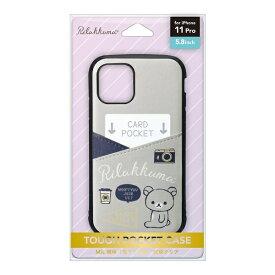 PGA iPhone 11 Pro用 タフポケットケース [リラックマ/リラックマスタイル(カメラ)] San-X Collection [リラックマ/リラックマスタイル(カメラ)] YY03201