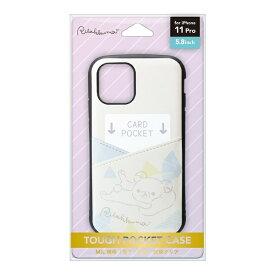 PGA iPhone 11 Pro用 タフポケットケース [リラックマ/リラックマスタイル(寝そべり)] San-X Collection [リラックマ/リラックマスタイル(寝そべり)] YY03203