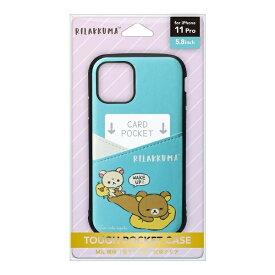 PGA iPhone 11 Pro用 タフポケットケース [リラックマ/リラックマスタイル(wake up)] San-X Collection [リラックマ/リラックマスタイル(wake up)] YY03204