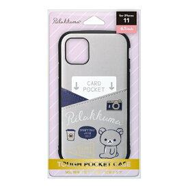 PGA iPhone 11用 タフポケットケース [リラックマ/リラックマスタイル(カメラ)] San-X Collection [リラックマ/リラックマスタイル(カメラ)] YY03501