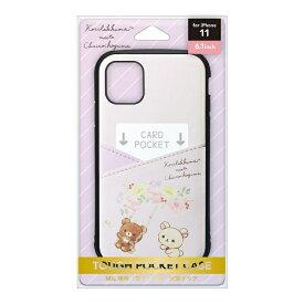 PGA iPhone 11用 タフポケットケース [リラックマ/コリラックマmeetsチャイロイコグマ] San-X Collection [リラックマ/コリラックマmeetsチャイロイコグマ] YY03502