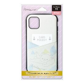 PGA iPhone 11用 タフポケットケース [リラックマ/リラックマスタイル(寝そべり)] San-X Collection [リラックマ/リラックマスタイル(寝そべり)] YY03503