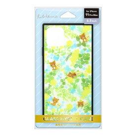 PGA iPhone 11 Pro Max用 ガラスハイブリッドケース[リラックマ/リラックマスタイル(フラワー)] San-X Collection [リラックマ/リラックマスタイル(フラワー)] YY03702