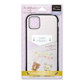 PGA iPhone 11 Pro Max用 タフポケットケース [リラックマ/コリラックマmeetsチャイロイコグマ] San-X Collection [リラックマ/コリラックマmeetsチャイロイコグマ] YY03802