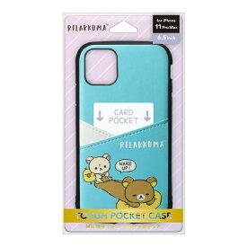 PGA iPhone 11 Pro Max用 タフポケットケース [リラックマ/リラックマスタイル(wake up)] San-X Collection [リラックマ/リラックマスタイル(wake up)] YY03804