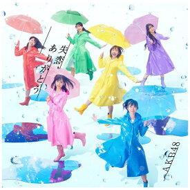キングレコード KING RECORDS AKB48/ 失恋、ありがとう Type A 通常盤【CD】
