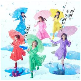キングレコード KING RECORDS AKB48/ 失恋、ありがとう Type B 通常盤【CD】