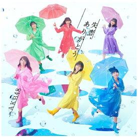 キングレコード KING RECORDS AKB48/ 失恋、ありがとう Type C 通常盤【CD】