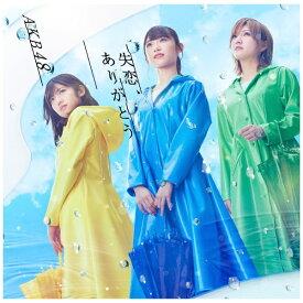 キングレコード KING RECORDS AKB48/ 失恋、ありがとう Type A 初回限定盤【CD】
