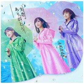 キングレコード KING RECORDS AKB48/ 失恋、ありがとう Type B 初回限定盤【CD】 【代金引換配送不可】