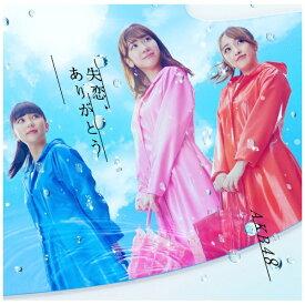 キングレコード KING RECORDS AKB48/ 失恋、ありがとう Type C 初回限定盤【CD】