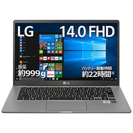 LG ノートパソコン gram ダークシルバー 14Z90N-VR54J1 [14.0型 /intel Core i5 /SSD:512GB /メモリ:8GB /2020年2月モデル][14インチ office付き 新品 windows10]