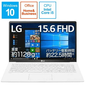 LG 15Z90N-VR51J1 ノートパソコン gram ホワイト [15.6型 /intel Core i5 /SSD:256GB /メモリ:8GB /2020年2月モデル][15.6インチ office付き 新品 windows10]