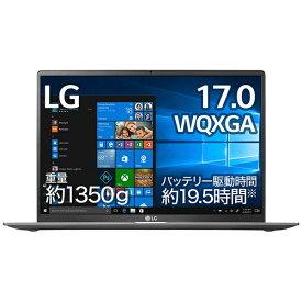 LG 17Z90N-VA74J1 ノートパソコン gram ダークシルバー [17.0型 /intel Core i7 /SSD:512GB /メモリ:16GB /2020年2月モデル][17インチ office付き 新品 windows10]