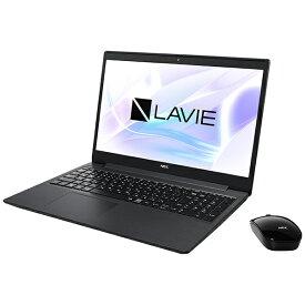 NEC エヌイーシー PC-NS700RAB-2 ノートパソコン LAVIE Note Standard(NS700/RA) カームブラック [15.6型 /intel Core i7 /SSD:1TB /メモリ:8GB /2020年春モデル][15.6インチ office付き 新品 windows10]【point_rb】